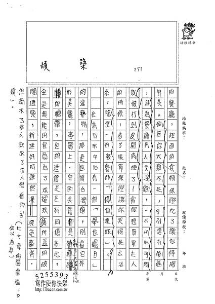 101W6203呂學昊 (2)