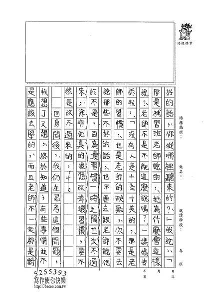 101WA203莊育涵 (3)