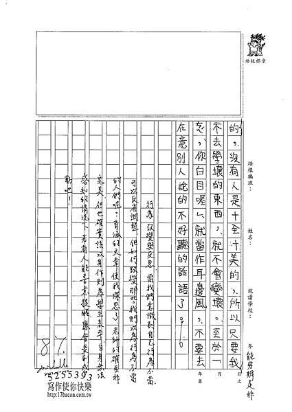 101WA203莊育涵 (4)