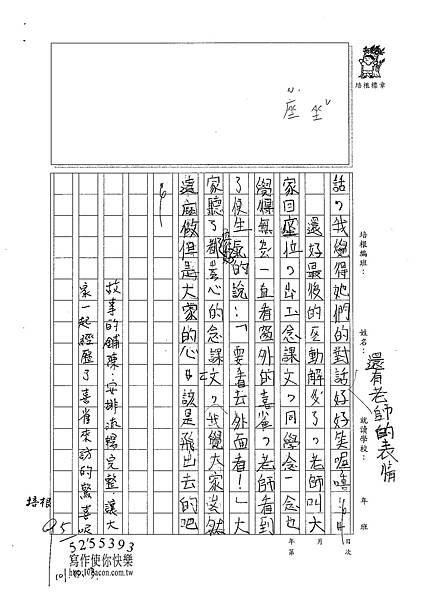 1013204王于晏 (2)