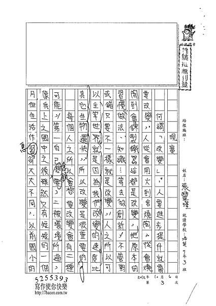 101WA203張豐瑾 (1)