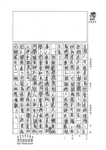 101WG204王彥翔 (2)