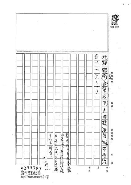 101W4206徐伊瑾 (3)