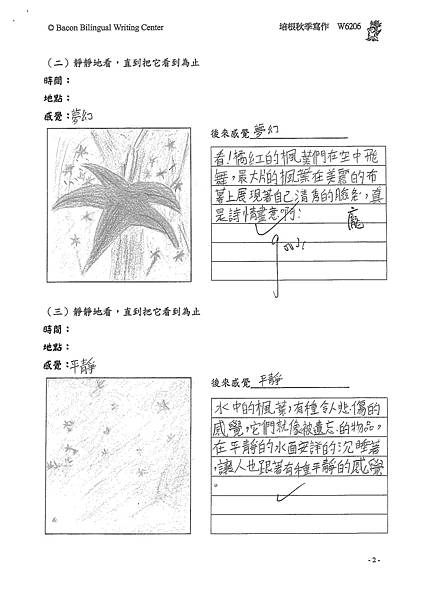 101W6206陳永惠 (2)