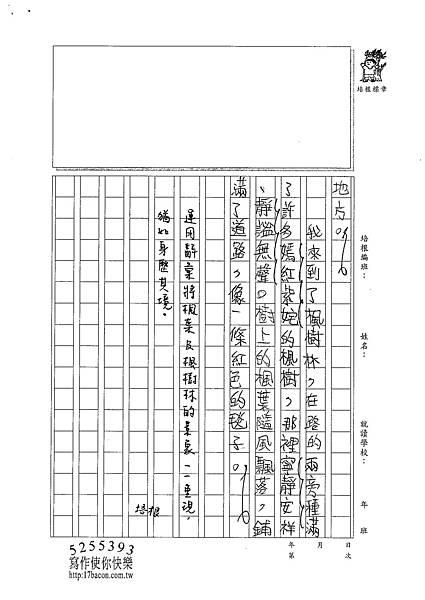 101W6206 (2)