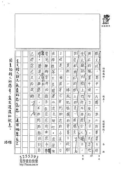 101W6206呂學昊 (2)