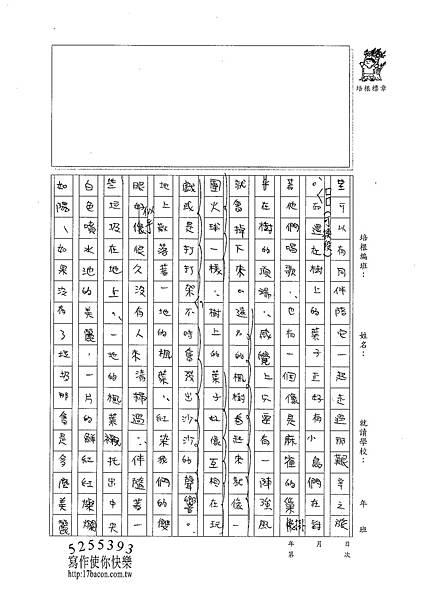 101W6207胡項淵 (2)