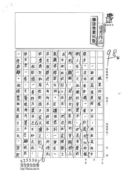 101W6207 (1)