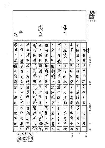 101W6207 (2)