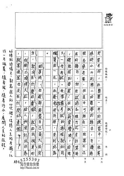 101W6207 (3)