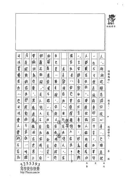 101WG205杜宗泰 (2)