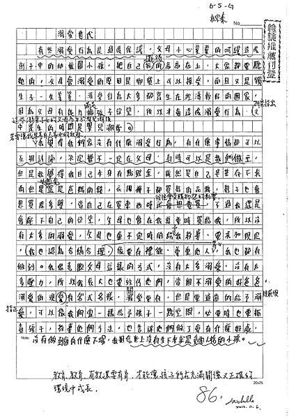 101WG207杜宗泰 (1)