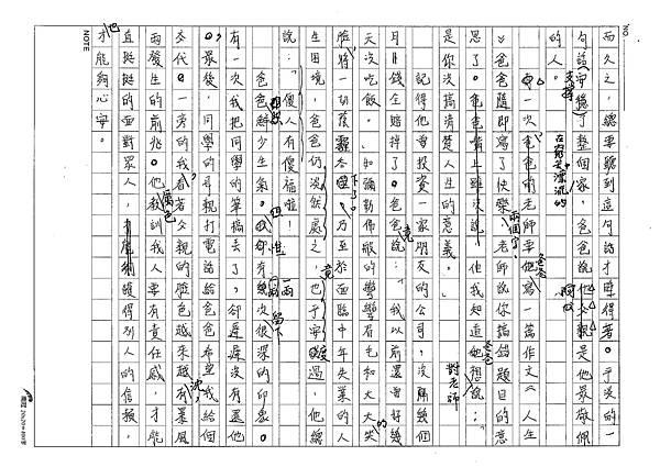101WE207陳威成 (2)