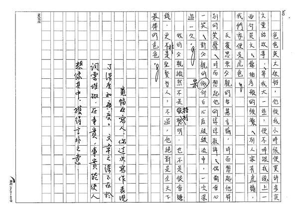101WE207陳威成 (3)