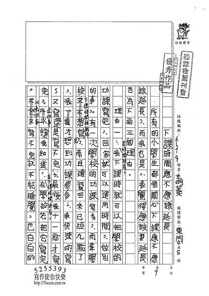 101W4208李昀蓁 (1)