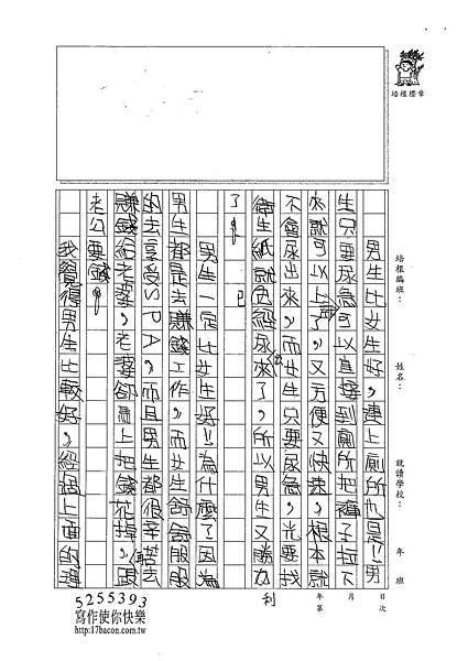 101W4208張維中 (2)