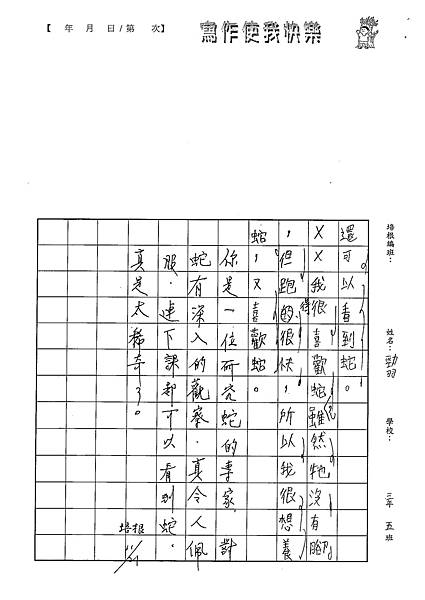 101WB210林勁羽 (2)