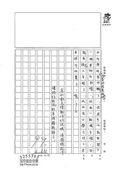 101W6109胡項淵 (4)