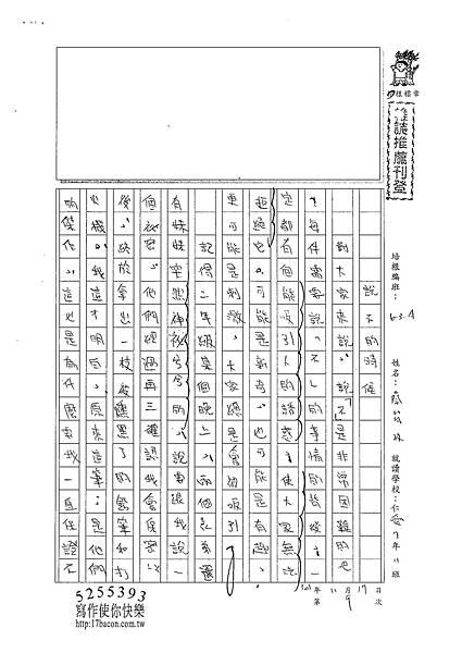 101WA209蔡筠孜 (1)