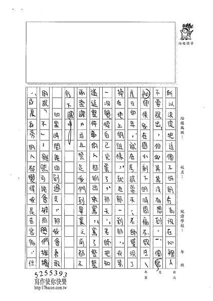 101WA209張琳 (2)