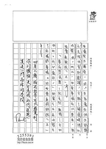 101WA209張琳 (3)