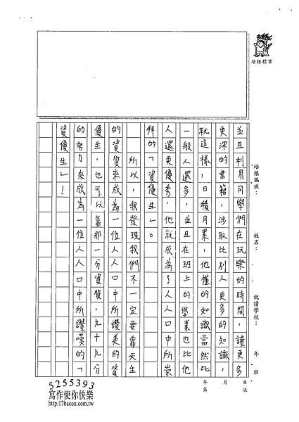 101WA205楊立安 (2)
