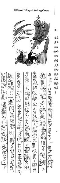 101冬W3301陳妍希 (3)