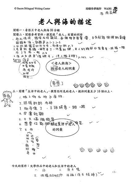101WA301溫雁荻 (4)