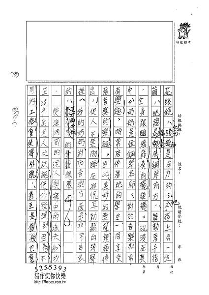101WA302陳璿筑 (2)