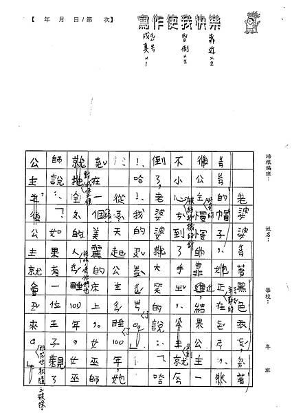 101W3304張珮棋 (2)