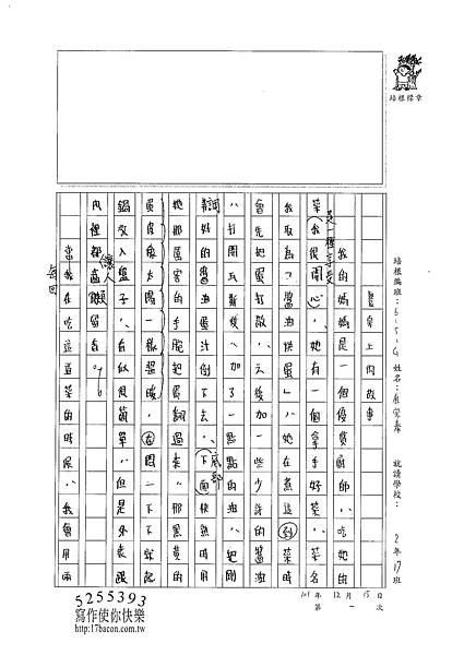 101WG301杜宗泰 (1)