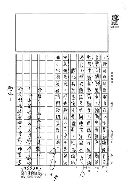 101WE301朱孟平 (3)