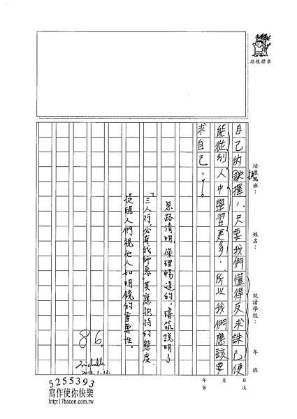 101WA305陳璿筑 (3)