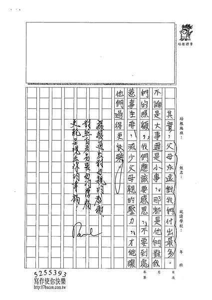 101WA303莊育涵 (3)