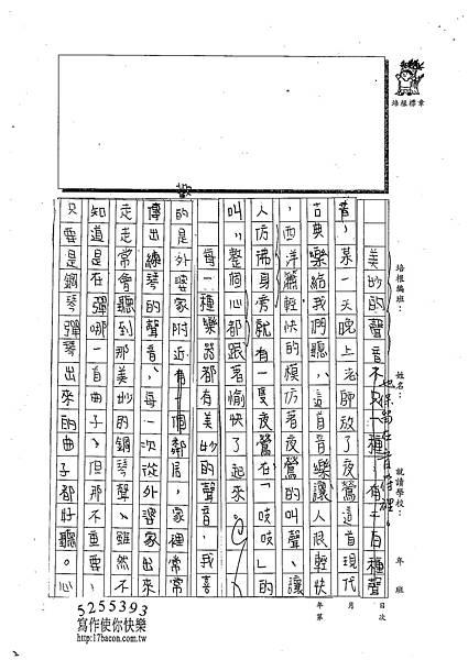 101WE303朱孟平 (2)