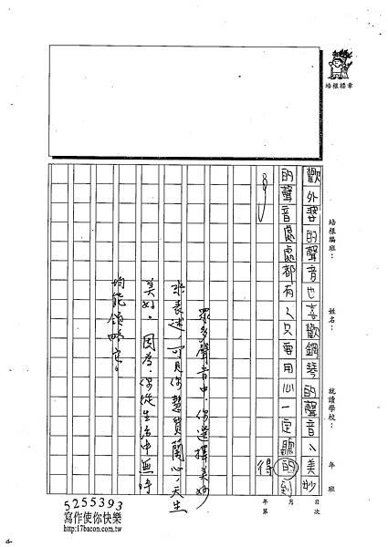 101WE303朱孟平 (4)