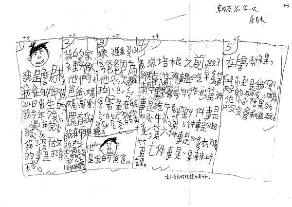 102WL01詹易夫 (1)