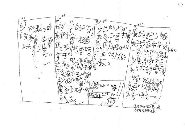102WL01詹易夫 (2)