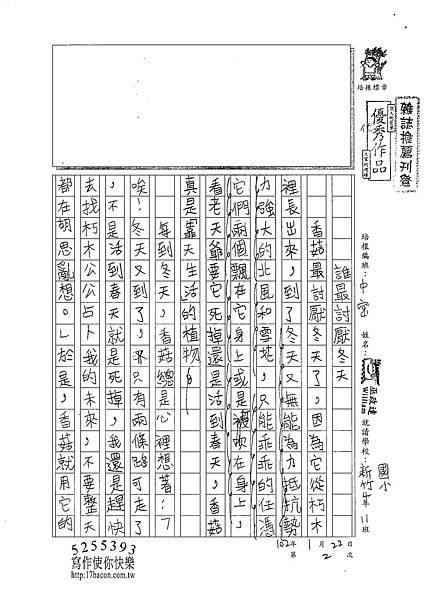 102WM02巫政達 (1)