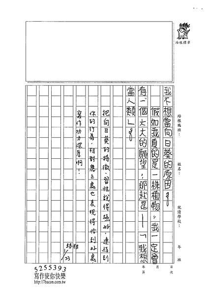 102WL02朱致維 (4)