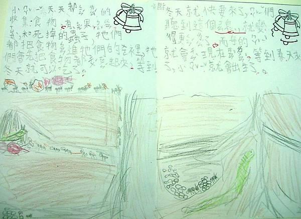 101WB307陳瑩修 (2)