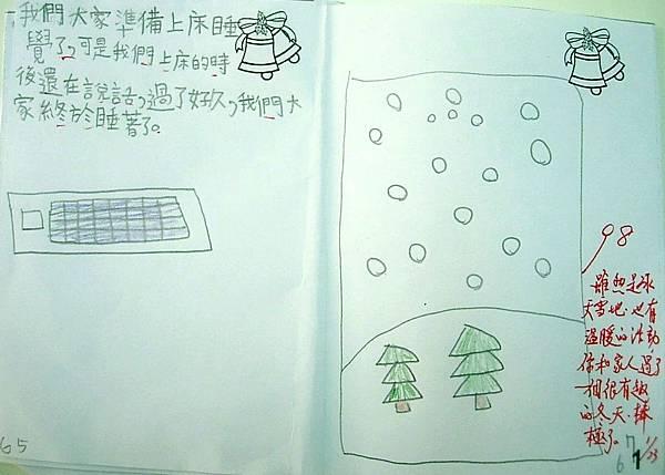 101WB307楊志羽 (4)