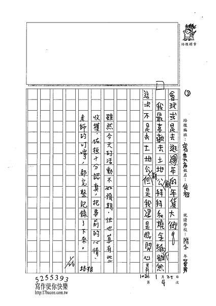 102WH04魏佑桓 (3)