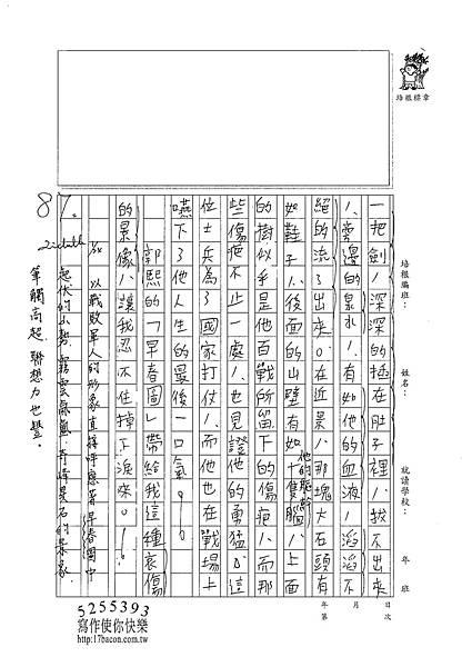 101WA307吳瑞猷 (2)