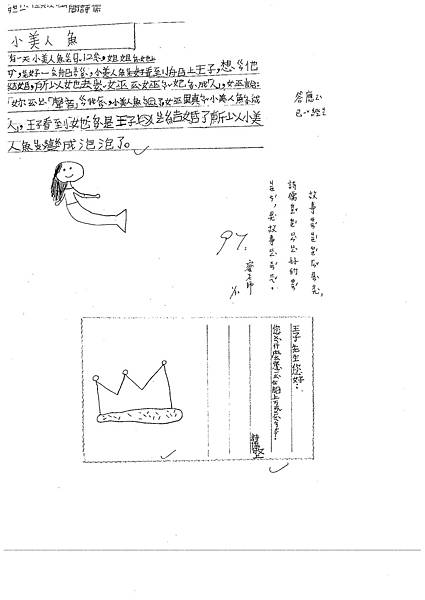 102WL06簡詩儒