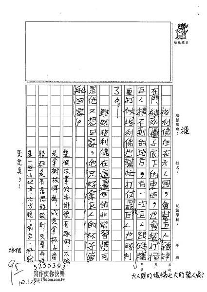 102WM05王宣茹 (2)