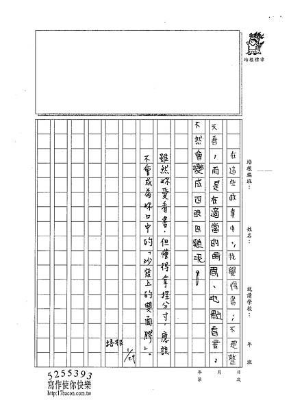102WH06賴思妤 (3)