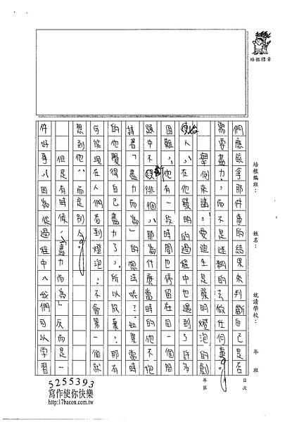 101WA305張琳 (2)