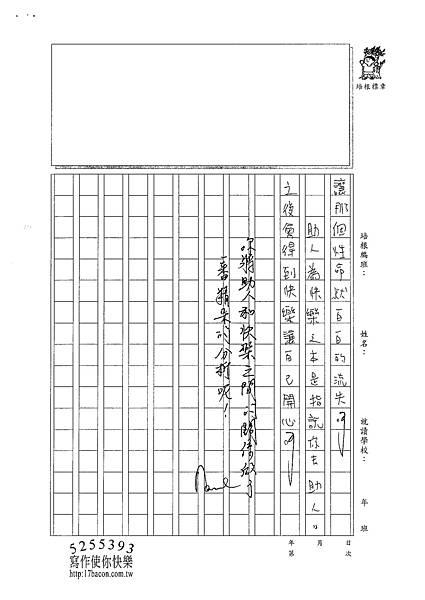 101WA305彭凱 (3)
