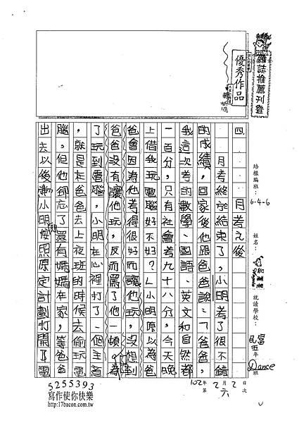 101W6306吳蕙旻 (1)